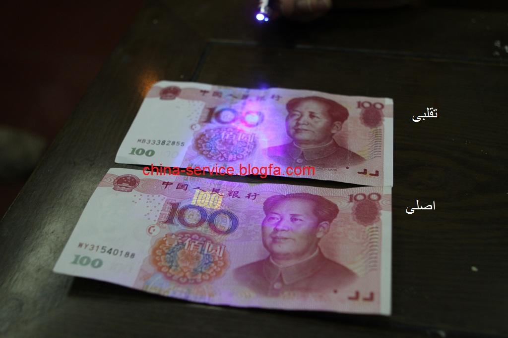 خدمات در چین